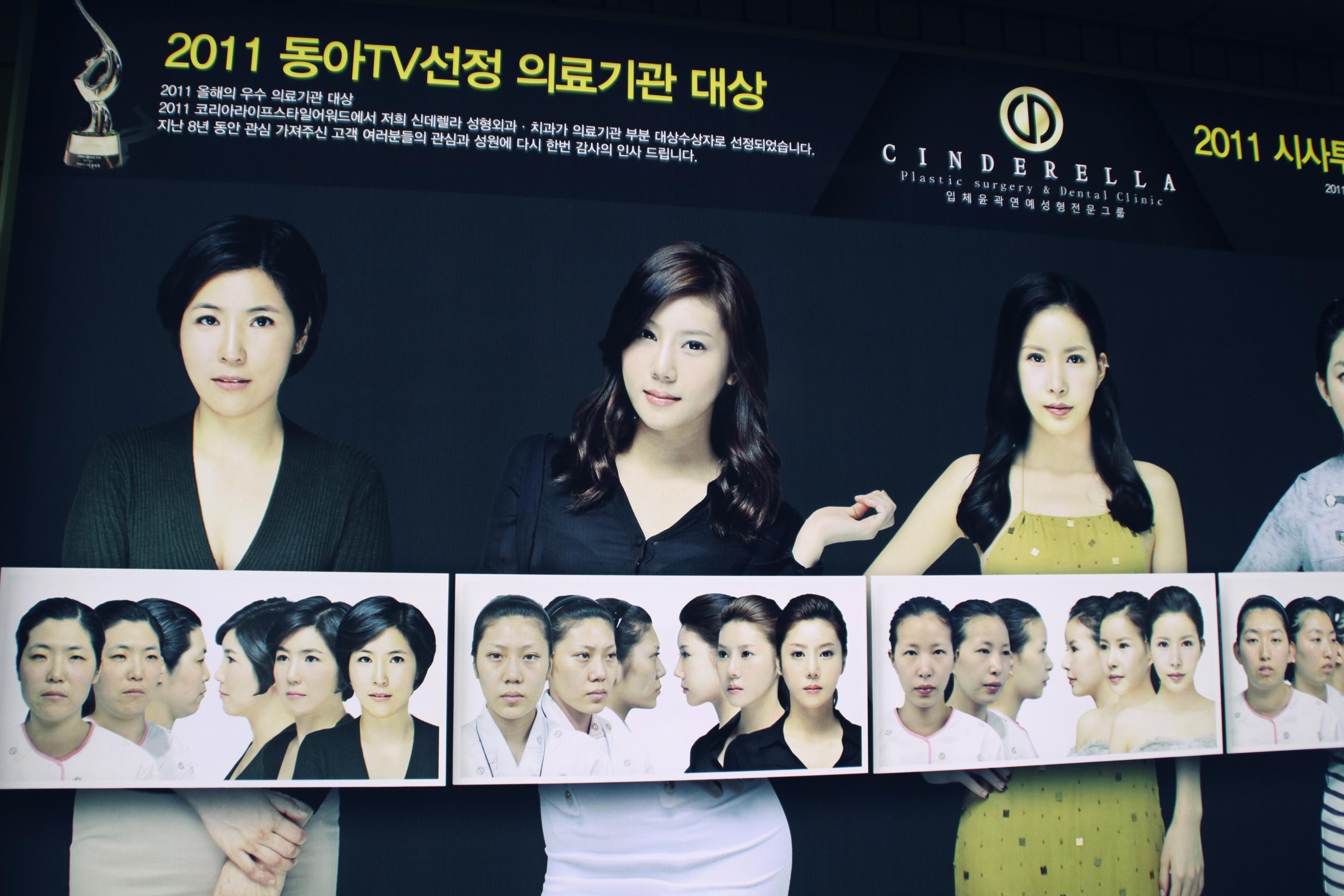 Korean women faces sex